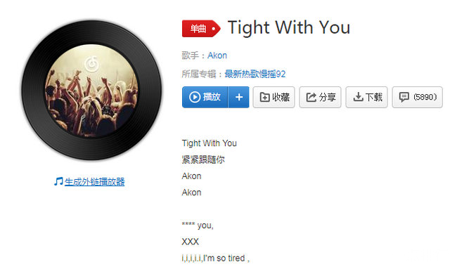 tight with you